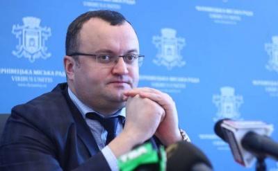 Каспрук закликав депутатів зібратись на сесію для надання фінансової підтримки теплокомуненерго