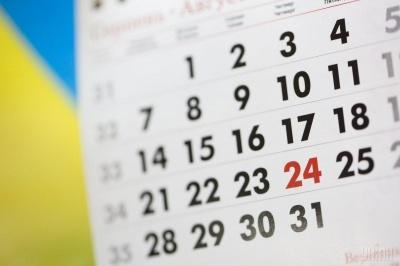 Довгі вихідні у серпні: скільки відпочиватимуть українці в останній місяць літа