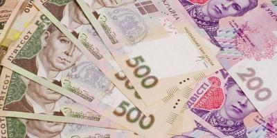 Ще сім мільярдів гривень до бюджету України - Мінфін