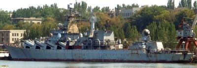Уряд вирішив долю ракетного крейсера «Україна»