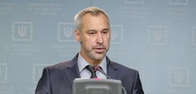 """Рябошапка оцінює свої шанси стати генпрокурором як """"50 на 50"""""""
