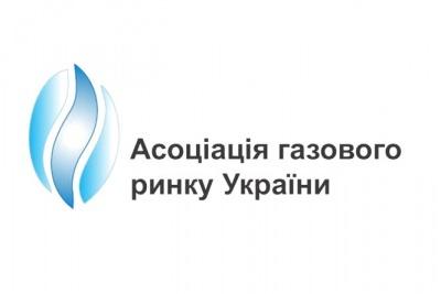 Асоціація газового ринку України закликає НКРЕКП встановити економічно обґрунтовані тарифи для всіх операторів газового ринку (прес-реліз)