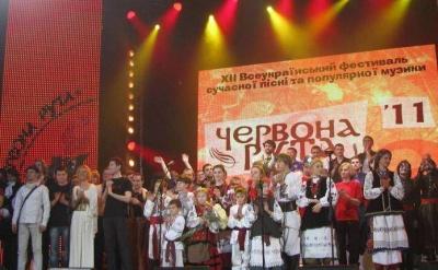 Фестивалю «Червона Рута» - 30 років: програма святкування в Чернівцях