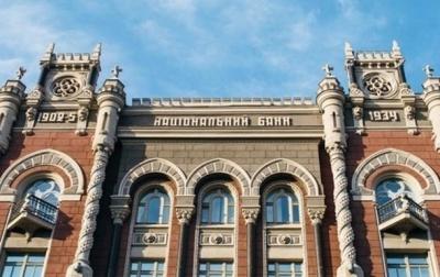 В Україну офіційно переказали понад мільярд доларів
