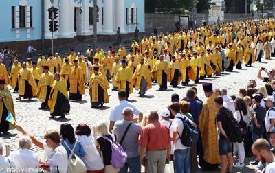 Хресна хода: У Києві вже крокують віряни