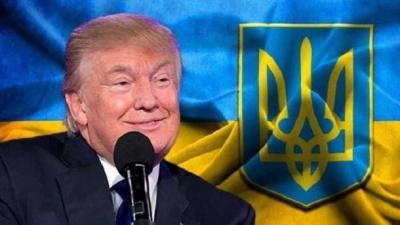 Трамп відвідає Україну
