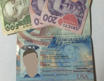 900 гривень хабаря: американець намагався підкупити прикордонників на Буковині