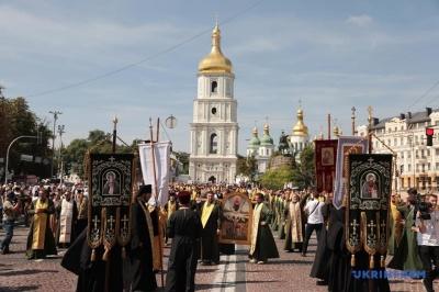 У Києві відбувається хресна хода Православної церкви України