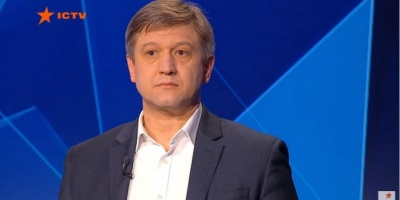 В Україні може поменшати міністерств