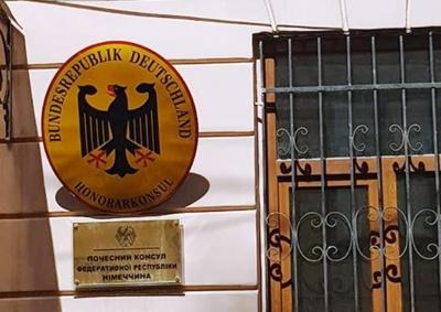 У Чернівцях вандали зірвали прапор і флагшток із фасаду Почесного консульства Німеччини