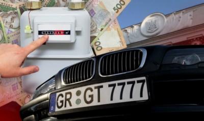 Нові ціни на газ і штрафи за євробляхи: що зміниться в Україні у серпні