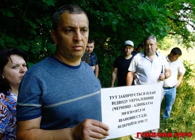 На Буковині жителі звинувачують «Укрзалізницю» в рейдерському захопленні земель