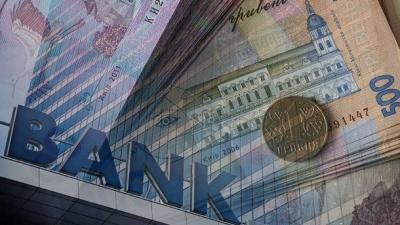У Зеленського планують приватизацію державних банків