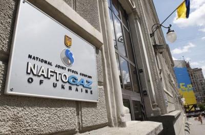 """""""Нафтогаз"""" порахував збитки від захоплення Росією своїх активів у Криму"""