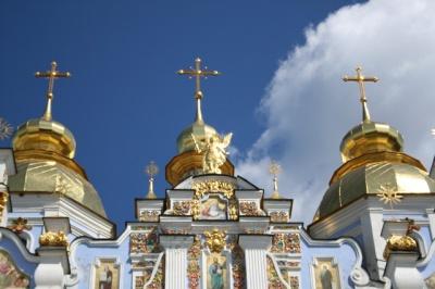 У Мінкульті підтвердили ліквідацію Київського патріархату