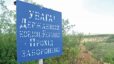 На Буковині прикордонника засудили до гауптвахти через допомогу контрабандистам