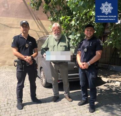 Біля готелю в Чернівцях невідомі вкрали номерні знаки з авто іноземця