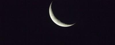 У ніч проти першого серпня можна буде спостерігати рідкісне космічне явище