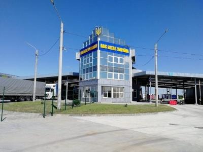 На «Порубному» запрацював новий вантажний термінал – фото