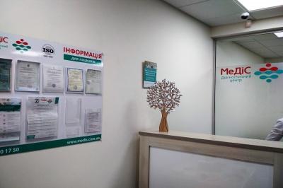 Діагностичний центр «МеДіс»: бачимо проблеми зі здоров'ям на рівні молекул (новини компанії)
