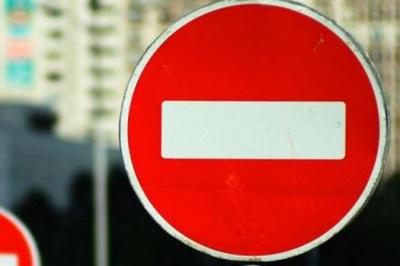 2 серпня перекриють рух Театральної площі та кількох вулиць