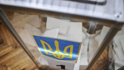 Проголосував двічі: на Буковині відкрили кримінальну справу щодо виборця