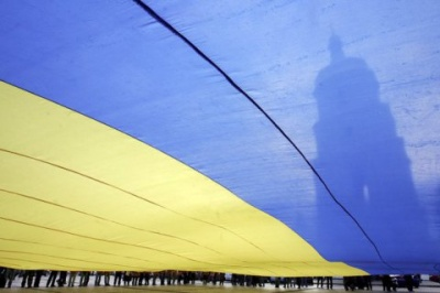 США попереджає про можливість атак екстремістів в Україні