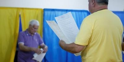 Один голос за «Слугу народу» коштував 19 грн, за «Опозиційну платформу» — 34 грн