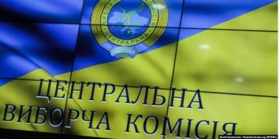 ЦВК оголосила результати виборів в Раду за партійними списками