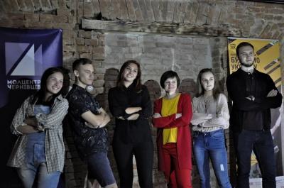 У центрі Чернівців відкрили молодіжний центр – фото