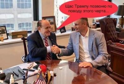 """Битва мемами: Кличко та Богдан в мережі обмінялися """"ударами"""" - фото"""