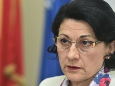 У Румунії звільнили міністра освіти через коментар про вбивство підлітків