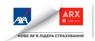 «ARX» – страхова фортеця України (новини компанії)