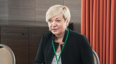 Генпрокуратура знову викликає на допит Гонтареву