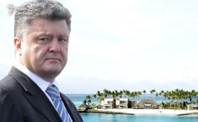 ДБР розслідує відпочинок Порошенка на Мальдивах
