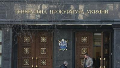 У Генпрокуратурі підписали підозри Гонтаревій і Філатову