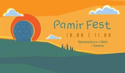 Фестиваль «Pamir Fest»