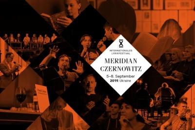 Фестиваль Meridian Czernowitz