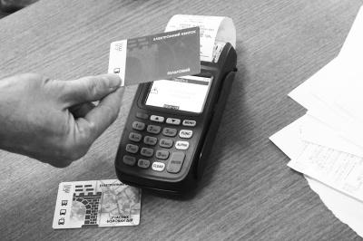 Електронний  квиток у Чернівцях: переваги і недоліки