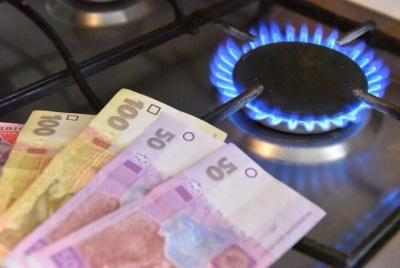 """У """"Нафтогазі"""" порахували нову ціну на газ для населення"""