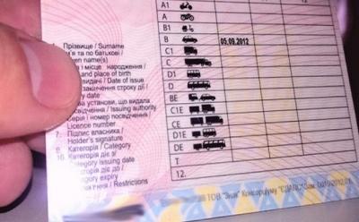 На Буковині засудили чоловіка, який вдома на принтері підробив водійські права