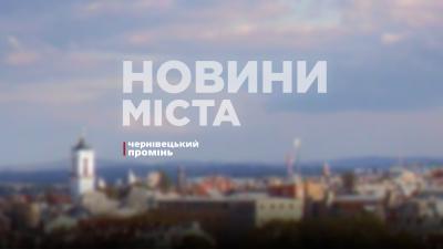 КЖЕ висловила публічний осуд каналу Продана через сюжет про Каспрука і студентів ЧНУ