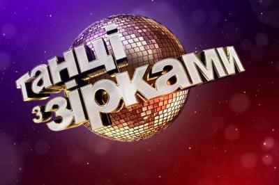 """Дві буковинки візьмуть участь у шоу """"Танці з зірками"""""""