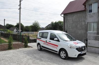 Амбулаторію Святого Пантелеймона відкрили в селі на Буковині - фото