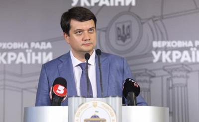 Разумков вважає, що у коаліції буде не менше 254 нардепів