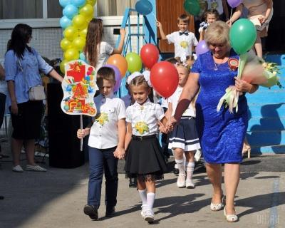 1 вересня: коли відбудеться лінійка і як підготувати дитину до школи