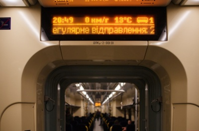 Львівська залізниця змінила розклад руху потягів, які курсують через станцію Чернівці