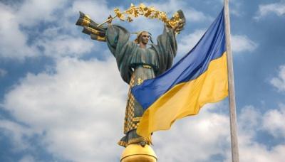 Як Україна відсвяткує День незалежності