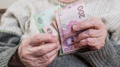 В Україні пенсіонерам збільшать субсидії