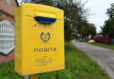 Анекдот дня: випадок на пошті